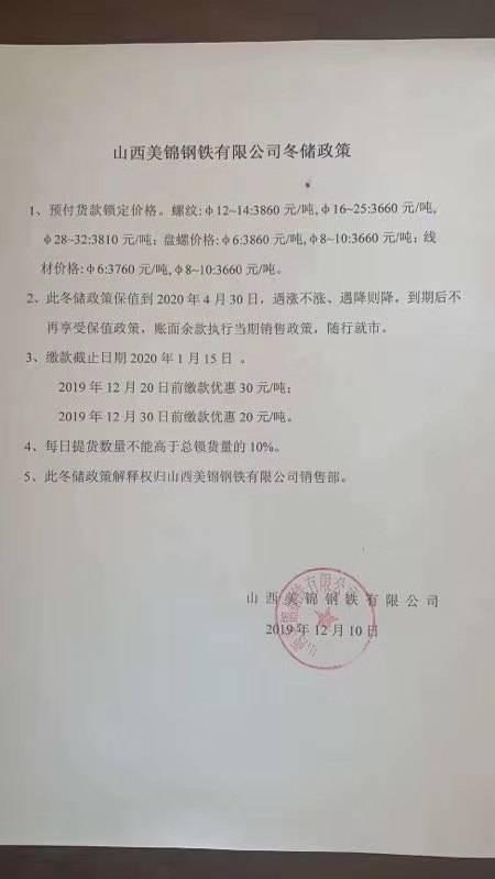 http://www.k2summit.cn/shehuiwanxiang/1583033.html